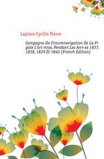 Campagne De Circumnavigation De La Fr?gate Lart?mise, Pendant Les Ann?es 1837, 1838, 1839 Et 1840 (French Edition)