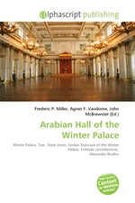 Arabian Hall of the Winter Palace