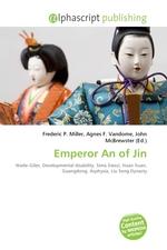Emperor An of Jin