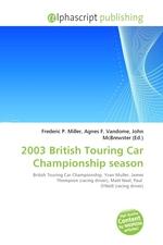 2003 British Touring Car Championship season