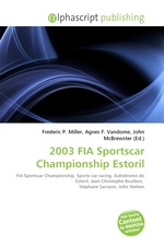 2003 FIA Sportscar Championship Estoril