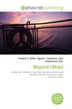 Bayard (Ship)
