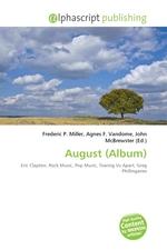 August (Album)