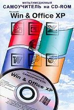 TeachPro Microsort Win & Office XP