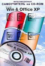 TeachPro Microsort Win & Office XP
