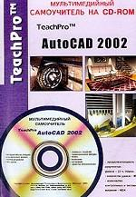 TeachPro AutoCAD 2002