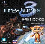 Creatures 3. Jewel