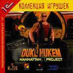 Duke Nukem: Manhattan Project.  JEW