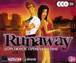 Runaway. Дорожное приключение.  Jewel