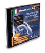 МультиЛекс 4.0 Итальянский Для начинающих