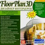 FloorPlan 3D. Дизайнер интерьеров Light