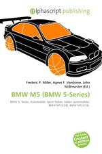 BMW M5 (BMW 5-Series)