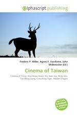Cinema of Taiwan
