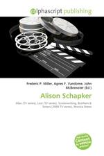 Alison Schapker