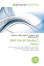 2007 FIA GT Zhuhai 2 Hours