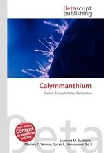 Calymmanthium