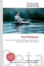 Yuri Pimenov