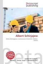 Albert Schirjajew