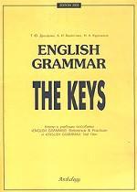 дроздова english grammar keys 2009