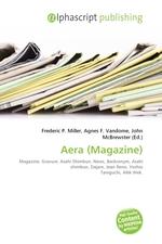 Aera (Magazine)