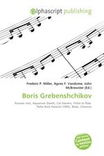 Boris Grebenshchikov