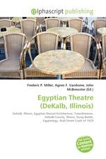 Egyptian Theatre (DeKalb, Illinois)