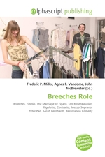 Breeches Role