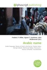 Arabic name