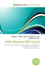 2005 Monaco GP2 round