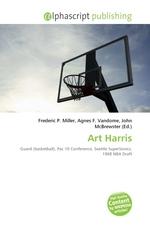 Art Harris