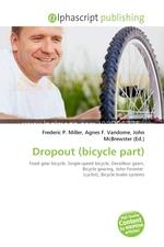 Dropout (bicycle part)