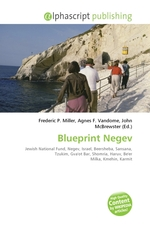 Blueprint Negev