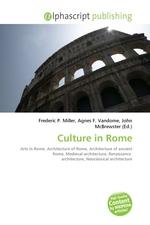Culture in Rome