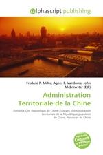 Administration Territoriale de la Chine