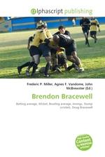 Brendon Bracewell