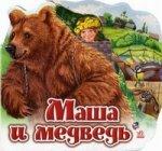 Скачать Маша и медведь  мини бесплатно