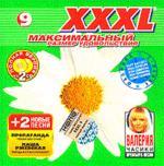xxxl-maksimalniy-razmer-udovolstviya-nov