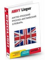Англо - русский/русско - английский словарь abbyy lingvo pocket+загружаемая электронная версия
