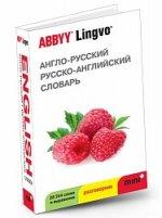 Англо - русский /русско - английский словарь и разговорник abbyy lingvo mini+