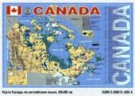 Карта Канады на английском языке