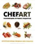 Chefart. Коллекция лучших рецептов
