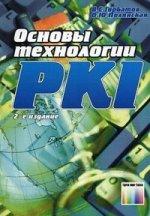 Математические модели в задачах обработки сигналов. 3-е изд., стереотип
