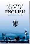 Практический курс английского языка + CD