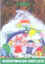 Скачать Праздники в детском саду. Серия плакатов. Выпуск 1. бесплатно