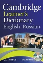 C Learners Dict Eng-Russian Ppr +R