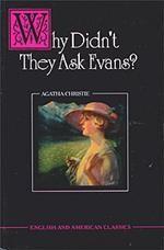 Ответ знает Эванс