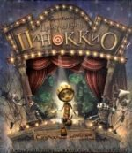 Приключения Пиноккио (новелти)