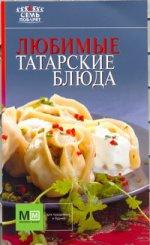 Любимые татарские блюда