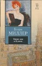 Скачать load bookp/1542001-1543000/1542901/001542901.jpg new