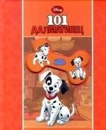 Disney. 101 далматинец